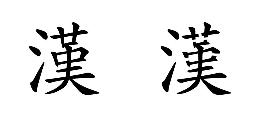 sérigraphie pochoir Chine artisanat